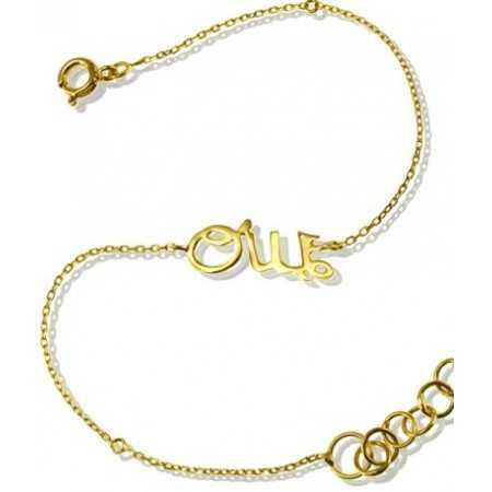 Gold Bracelet OUI MINI DETAILS