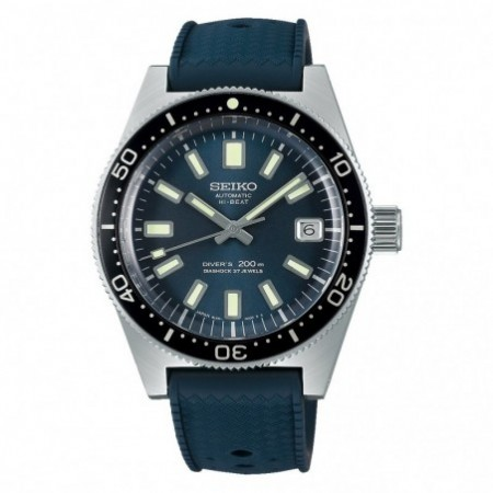 SEIKO Prospex THE AUTOMATIC DIVERS LIMITED EDITION 1965